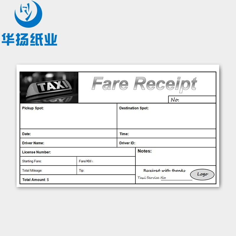Business Invoice Forms Official Receipt Taxi Bill Receipt   Buy
