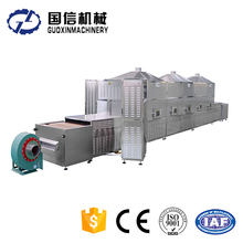 Industrial microwave fruit dehydrator machine for drying lotus leaf