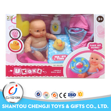 2017 cute mini plastic baby 8 inch craft dolls with bathtub