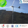 China wind power generator 5kw with CE