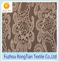 2015 new design nylon jacquard water soluble lace fabric for wedding dresses