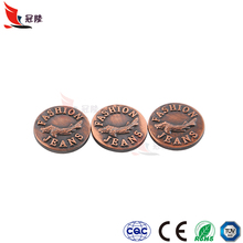 Guanlong brand best price remove metal tack moving metal jeans buttons