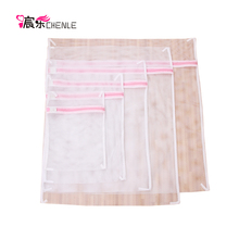 High Quality Polyester net mesh laundry washing bag lingerie wash bags nylon reusable laundry bags wholesale
