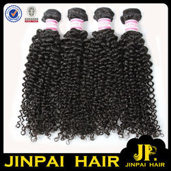 JP Hair Wholesale Virgin Brazilian Ocean Tropic Tight Curl