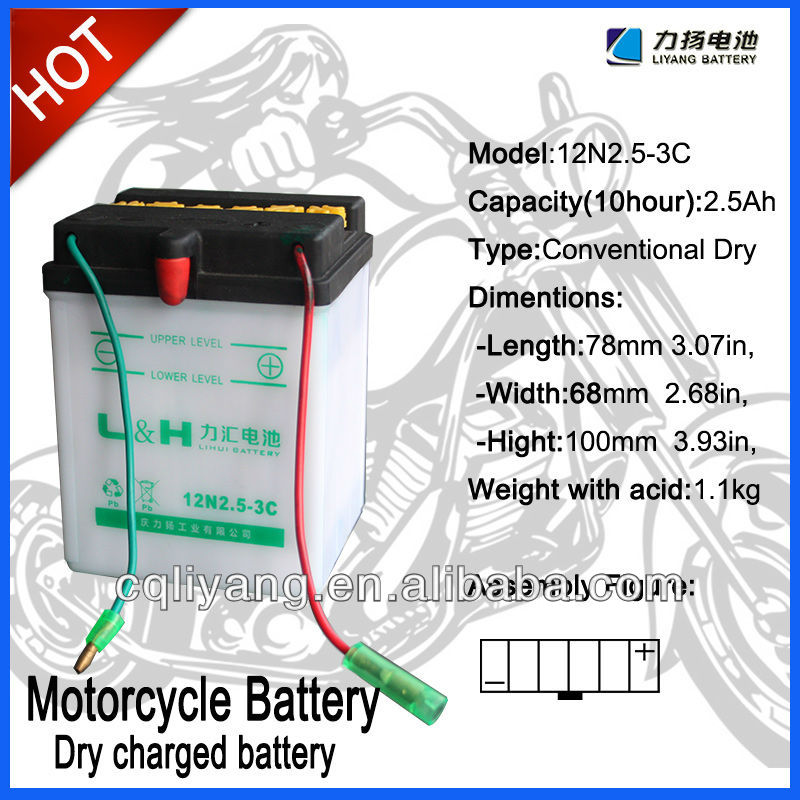 battery for suzuki motorcycle