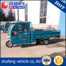 Factory Price!!! motorcycle tricycle tuk tuk cargo
