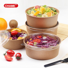 Disposable food grade paper salad bowl/ cup