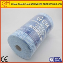 CCM spunlace nonwoven fabric made in china
