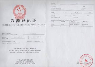 CERTIFICATE FOR PESTICIDE REGISTRATION