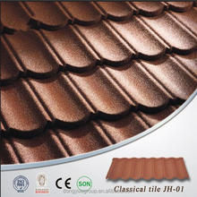 Cheap price with high quality roof tiles/color sand coated roof tile