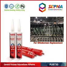 PU8730 Car Glass Glue Suitable for Fuyao Laminated Windscreen
