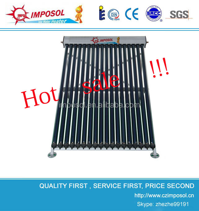 new product swimming pool solar collector ,vacuum solar collector china