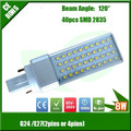 led light with 3 years warranty 8w G24 /E27 led aluminum alloy PLC lamp