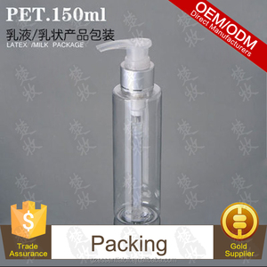 Foot Care Lotion Packed In 150ml PET Bottle With Pump