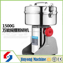 world popular most popular portable spice grinder
