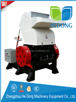 CE certified high quality plastic crusher/crushing machine/crusher equipment