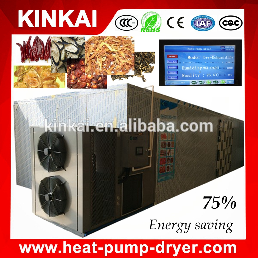 Shrimp dehydrator/seafood processing equipment/seafood dryer