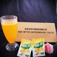 instant fruit flavored drink powder factory