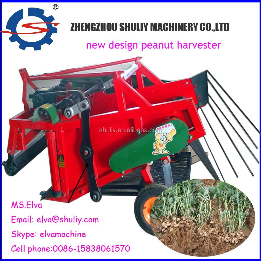 Mini peanut groundnut harvesting machine | harvesting groundnut machine