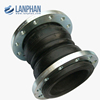 hot sale carbon steel double ball twin sphere flanged rubber joint