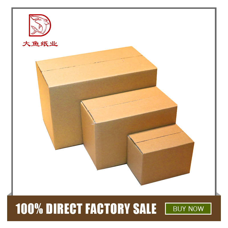 Custom printed new delicacy corrugated cloth packaging box