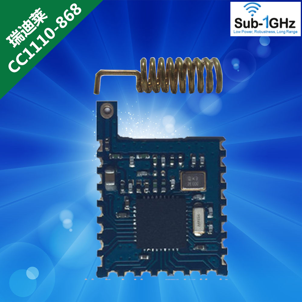 Top quality TI CC1110 bluetooth gps 4.0 low energy module price made in china