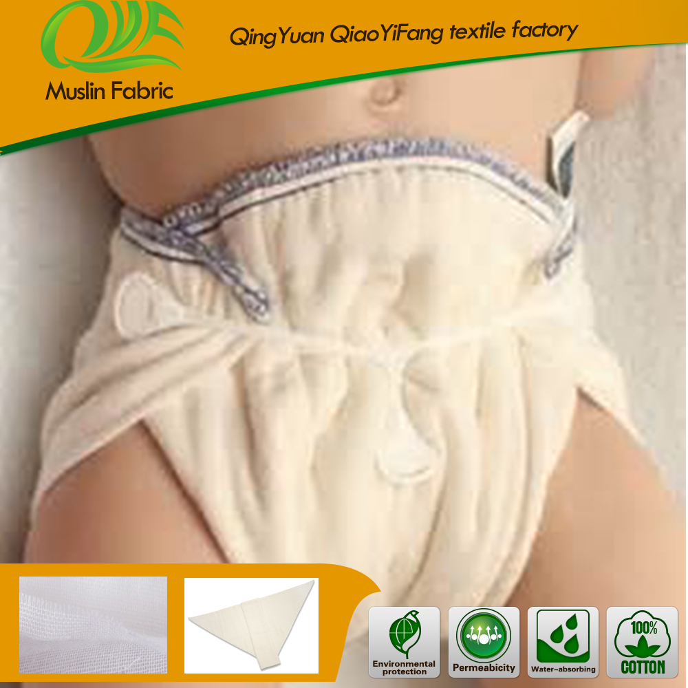 Nice design baby hot diaper napkins