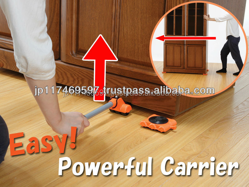 japanese household homeware item home tools convenient cleaning power machine tool sofa furniture easy powerful carrier 76224