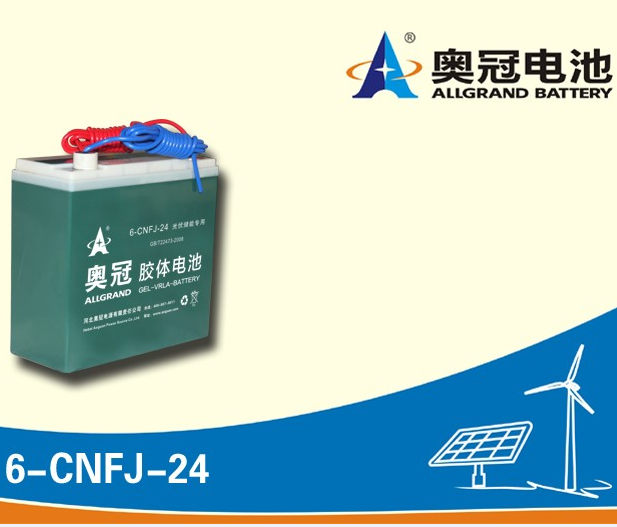 12V24AH Rechargeable Lead Acid GEL Battery for Solar/Wind Energy