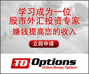 Binary options products