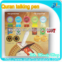 digital quran download+quran read pen holy quran pen reader