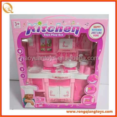happy kitchen games toys FN64886801-<strong>C</strong>