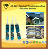 2016 Chinese Factory Direct UV Proof Weatherproof Silicone Sealant