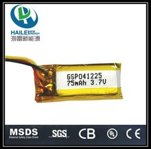 GPS tracker 041225 3.7V 75mAh small recharge battery