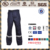 Industry workwear pants trousers wholesale cotton waterproof fire resistant coverall for ppe clothing