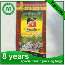 Shandong manufacturer recyclable white plastic pp woven rice bag