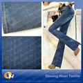 SH-T576 10OZ cotton poly spandex denim jean fabric rolls