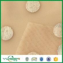 gauze,mesh fabric,light mesh fabric,reflective fabric,of garment lining