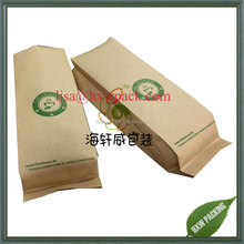 luxury wholesale matt window brown craft kraft paper bag