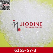 Sweeteners & Preservatives 98% Saccharin Sodium Dihydrate !! 6155-57-3