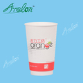 China cheap Fast food paper cup