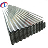 Cheap Metal Roof Sheet For Construction