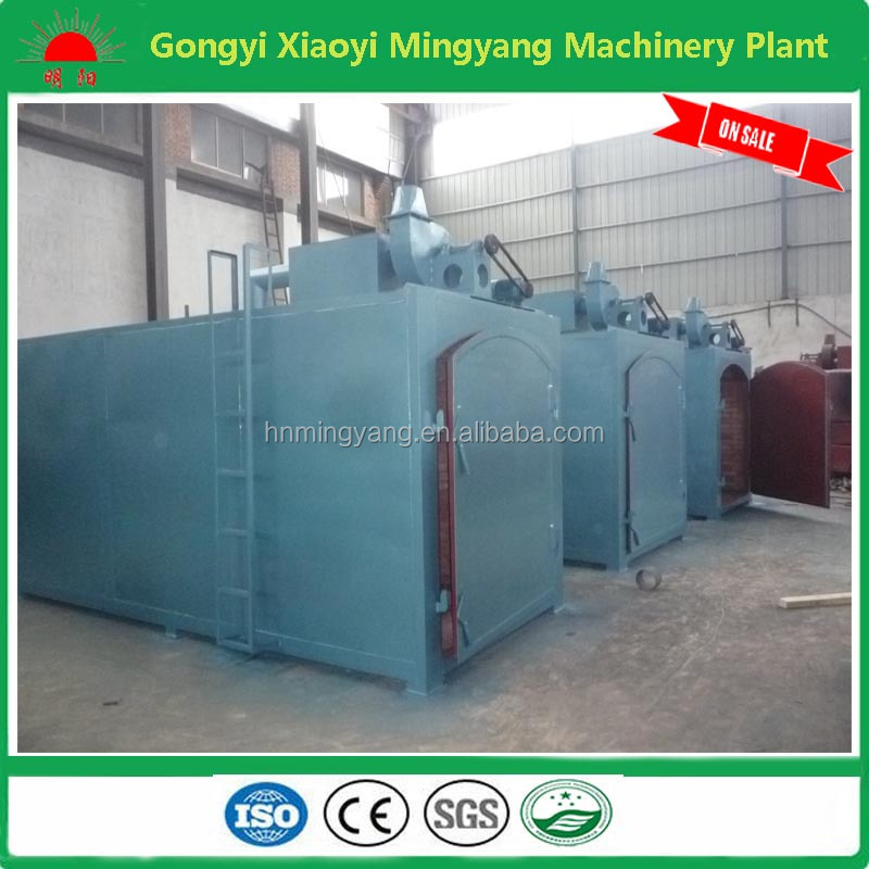 20% discount price wood briquette 1.5kw self-ignite carbonization kiln with best quality