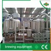 40bbl Commercial Beer Restaurant Equipment