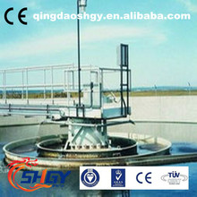 Cheap High Quality Center Drive Single(Double) mud scraper /Sludge Suction Machine for wastewater treatment for sale