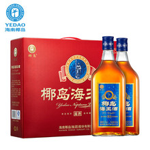 32%vol yedao gift packing haiwang wine health tonic chinese liquor for wholesale