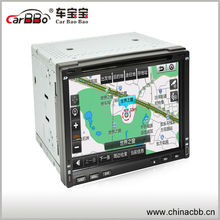 "FM,AM tuner 6.95"" Dashboard place car dvd player with gps"