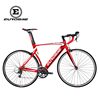 2018 Hot Sales New Model Eurobike Factory Wholesale 54cm Aluminium alloy 16 Speed Road Bike