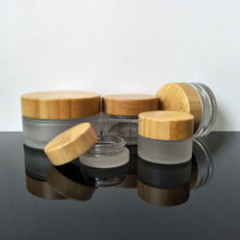 bamboo jar with inner glass cosmetic packaging 30ml 50ml bamboo glass jar GJ-2007A