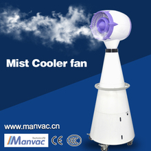 High Quality A-4C Centrifugal Misting Fan with Water Tank